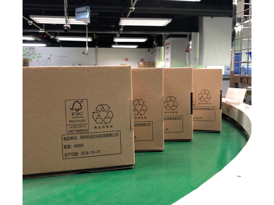 "Online shopping has had a significant impact on the environment due the waste created by delivery boxes. To align with our commitment to waste reduction and responsible sourcing, we require the paper used for our cardboard boxes to come from 100% recycled paper and certified by the Forest Stewardship Council (""FSC"")."
